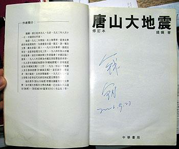 tong_san_book.jpg