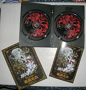 trinity blood package