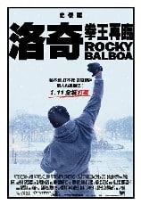 rocky_balboa.jpg