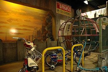 台場一丁目商店街