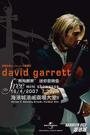 david_garrett_harbour_city.jpg