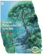 the_art_of_ponyo