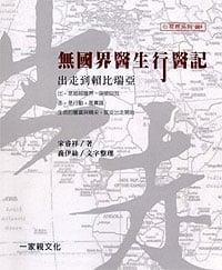 MSF_book