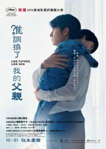 lfls_poster_o2