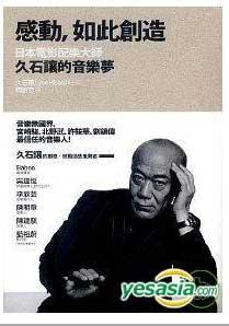 joe_h_book